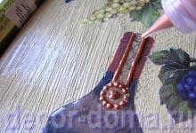 Perlen Pen (жидкий жемчуг), цвет медь