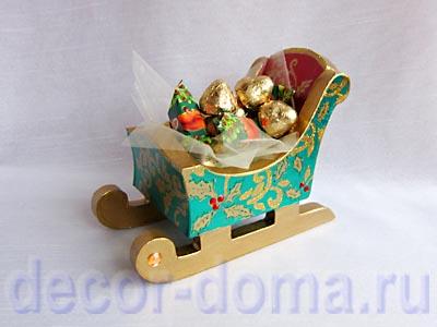 Рождествеские санки с конфетами