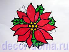 Витражный декор на вазе Пуансетия, шаг 6, краски Pebeo Artistick нанесены, до сушки