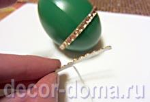 Пасхальное яйцо-корзинка, декор стразами, мастер-класс