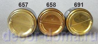Золотые пигменты Peal Ex, сравнение