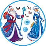 Декоретто Дед Мороз и Снегурочка наклейки купить