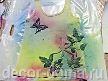 Напыление красок Marabu Fashion Spray