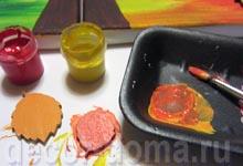 Раскраска листиков
